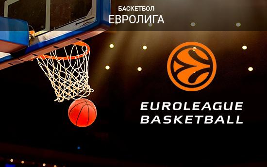 Баскетбол ставка онлайн
