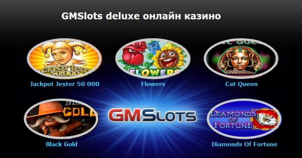 GMSlots Deluxe