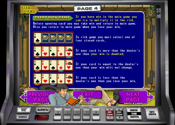Игровой автомат Garage - слот с мужским характером только в казино Вулкан