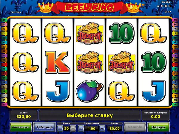 Игровой автомат Reel King - заработай как король в казино Вулкан