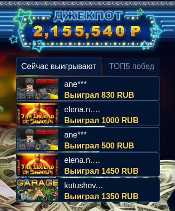 казино Вулкан 24 казино официальный сайт