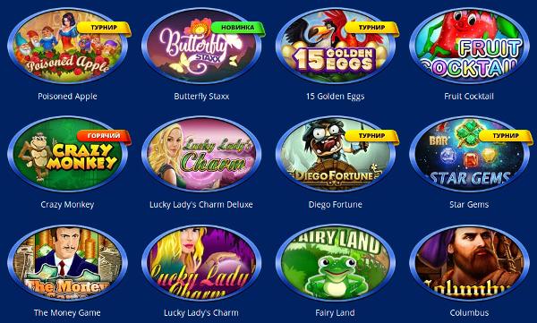 Казино Вулкан играйте в лучшие игровые автоматы бесплатно