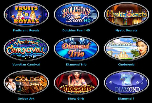 Официальный сайт онлайн казино Гаминаторслотс - играть на деньги
