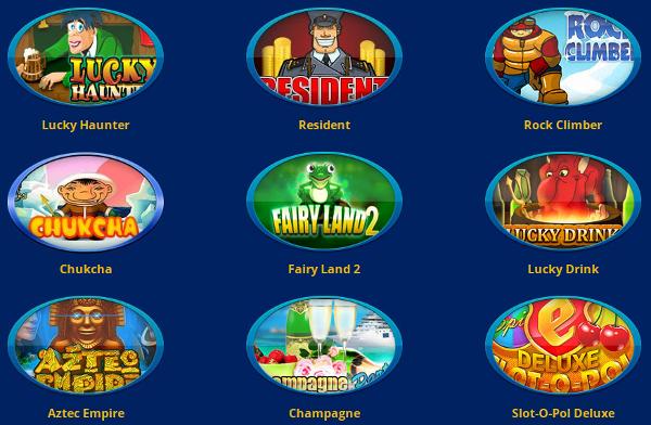 Сыграйте в бесплатные игральные слоты на азартном портале Casino na Dengi
